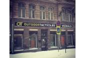 Outdoortactics